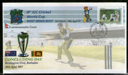 Nepal 2007 ICC Cricket World cup Concluding Day Special Cover # 658