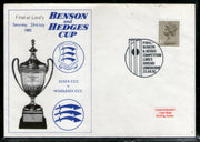 GB 1983 Benson & Hedges Cup Final at Lord's Cricket Ground Special Cover with Team Picture Card # 687