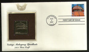 USA 2007 Chriscraft Vintage Speedboats Transport Gold Replicas Cover Sc 4161 # 332 - Phil India Stamps