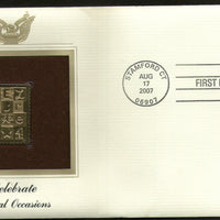 USA 2007 Greetings Special Massage Celebrate Gold Replicas Cover Sc 4196 # 337 - Phil India Stamps