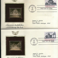 USA 1981 American Architecture Set of 4 Gold Replicas Cover Sc 1838-41 # 035 - Phil India Stamps