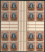 India Gwalior State 1R Postage KG VI SG 112 / Sc 112 Cross Gutter BLK/4 MNH £208 - Phil India Stamps