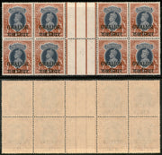 India Gwalior State 1Re KG VI SG 112 / Sc 112 Horizontal Gutter BLK/4 MNH Cat £104 - Phil India Stamps