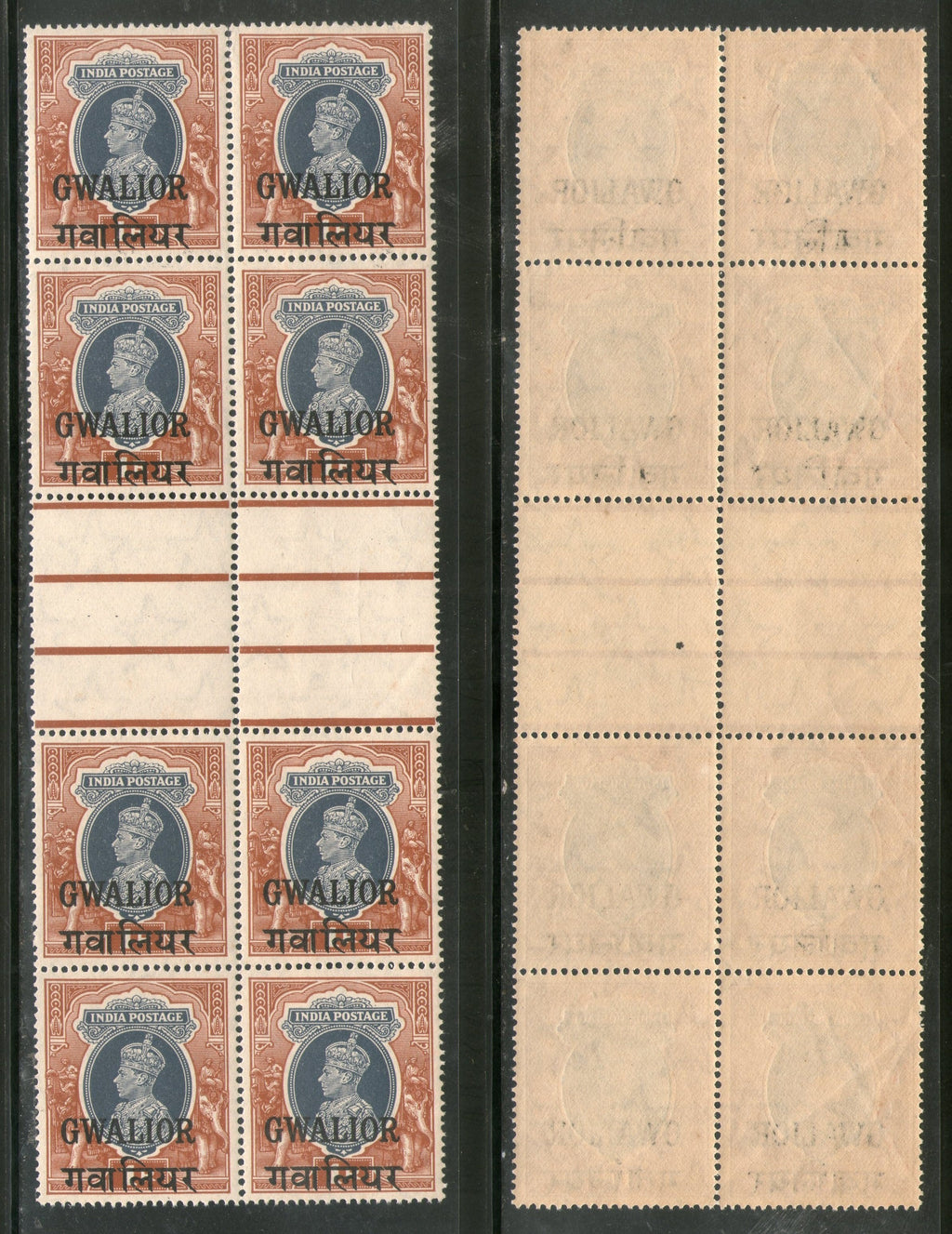 India Gwalior State 1Re KG VI SG 112 / Sc 112 Vertical Gutter BLK/4 MNH £104 - Phil India Stamps