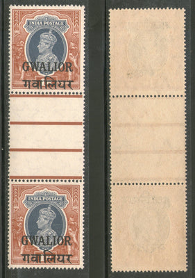 India Gwalior State 1Re Postage KG VI SG 112 / Sc 112 Vert. Gutter Pair MNH £26 - Phil India Stamps
