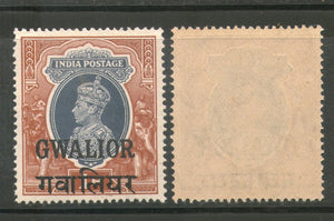 India Gwalior State 1 Re. KG VI Postage Stamp SG 112 / Sc 112 Cat £13 MNH - Phil India Stamps