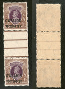 India Gwalior State 2 Rs KG VI SG 113 / Sc 113 Vert. Gutter Pair Cat £110 MNH - Phil India Stamps