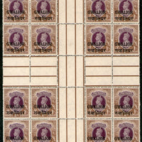 India Gwalior State 2 Rs KG VI SG 113 / Sc 113 Cross Gutter BLK/4 Cat £880 MNH - Phil India Stamps