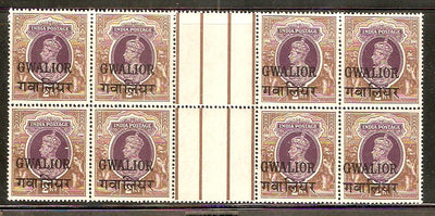 India Gwalior State 2 Rs KG VI SG 113 / Sc 113 Horizontal Gutter BLK/4 Cat £440 MNH - Phil India Stamps