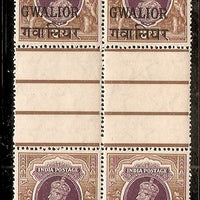 India Gwalior State 2 Rs KG VI SG 113 / Sc 113 Vertical Gutter BLK/4 Cat £440 MNH - Phil India Stamps