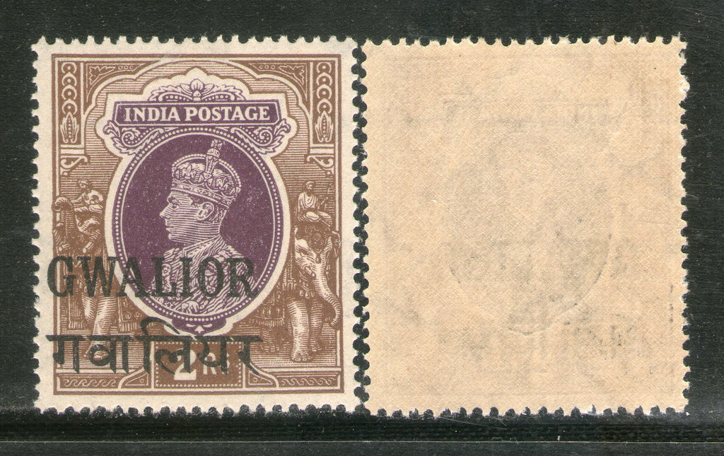 India Gwalior State 2 Rs KG VI Postage Stamp SG 113 / Sc 113 Cat $63 MNH - Phil India Stamps