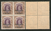 India Gwalior State 2 Rs Postage KG VI SG 113 / Sc 113 Cat £220 BLK/4 MNH - Phil India Stamps