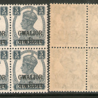 India Gwalior State KG VI 3 ps Postage Stamp SG 118 / Sc 100 BLK/4 MNH - Phil India Stamps