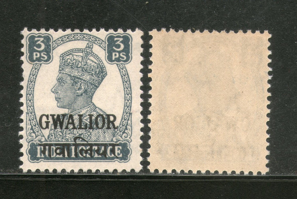 India Gwalior State KG VI 3 ps Postage Stamp SG 118 / Sc 100 MNH - Phil India Stamps