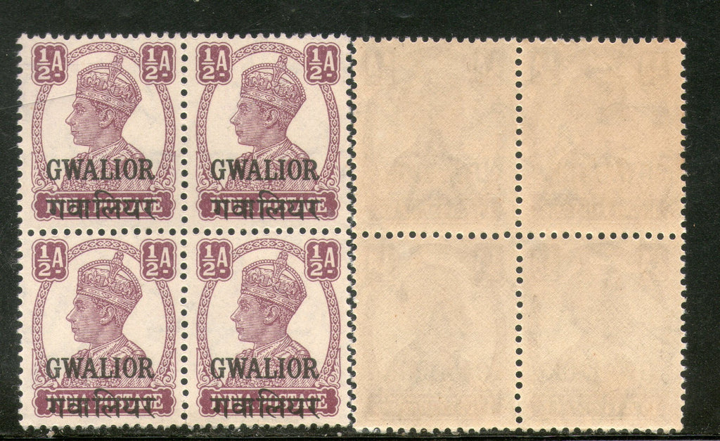 India Gwalior State KG VI ½An Postage Stamp SG 119 / Sc 101 BLK/4 MNH - Phil India Stamps