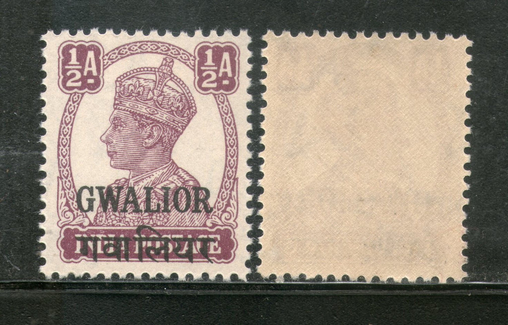 India Gwalior State KG VI ½An SG 119 / Sc 101 Postage Stamp MNH - Phil India Stamps