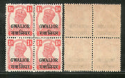 India Gwalior State KG VI 1 An Postage Stamp SG 121 / Sc 103 BLK/4 MNH - Phil India Stamps