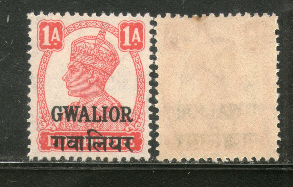 India Gwalior State KG VI 1 An Postage Stamp SG 121 / Sc 103 MNH - Phil India Stamps