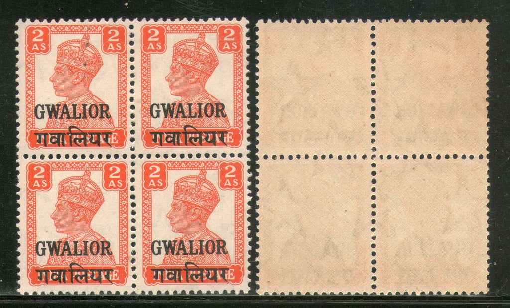 India Gwalior State KG VI 2As Postage Stamp SG 123 / Sc 105 Cat £11 BLK/4 MNH - Phil India Stamps
