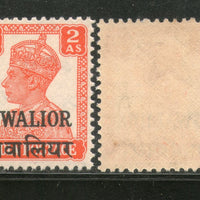 India Gwalior State KG VI 2As Postage Stamp SG 123 / Sc 105 Cat £3 MNH - Phil India Stamps