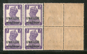India Gwalior State 3As KG VI Postage Stamp SG 124 / Sc 106 BLK/4 Cat $80 MNH - Phil India Stamps