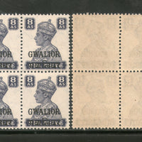 India Gwalior State 8As KG VI Postage Stamp SG 127 / Sc 110 BLK/4 Cat. $20 MNH - Phil India Stamps