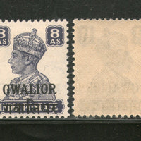 India Gwalior State 8As KG VI Postage Stamp SG 127 / Sc 110 Cat. £5 MNH - Phil India Stamps