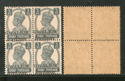 India Gwalior State KG VI 3ps SG 129 / Sc 118 LOCAL Ovpt. BLK/4 Cat. £20 MNH - Phil India Stamps
