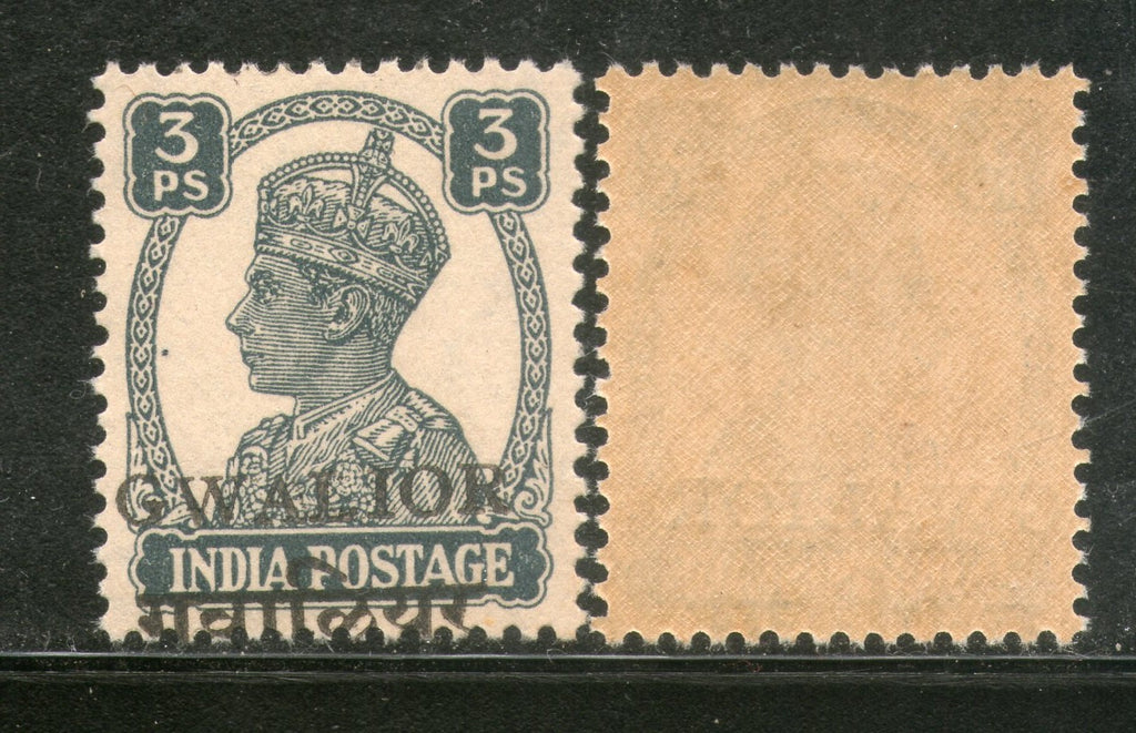 India Gwalior State KG VI 3ps Postage SG 129 / Sc 118 LOCAL Ovpt. Cat£5 MNH - Phil India Stamps