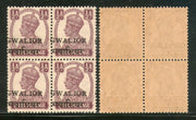 India Gwalior State KG VI ½An SG 130 / Sc 119 Aliza Press Ovpt BLK/4 Cat£20 MNH - Phil India Stamps