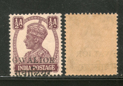 India Gwalior State KG VI ½An Postage SG 130 / Sc 119 Aliza Press Ovpt Cat£5 MNH - Phil India Stamps
