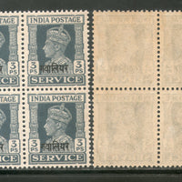 India Gwalior State KG VI 3ps Service Stamp SG O80 / Sc O52 BLK/4 MNH - Phil India Stamps