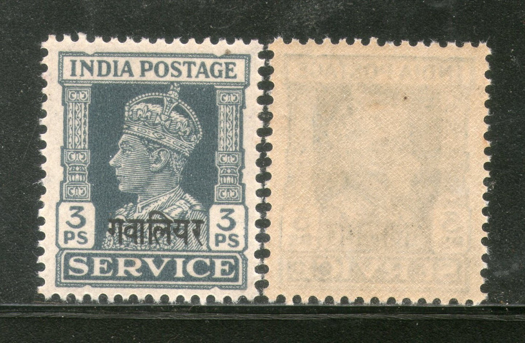 India Gwalior State KG VI 3ps Service Stamp SG O80 / Sc O52 MNH - Phil India Stamps