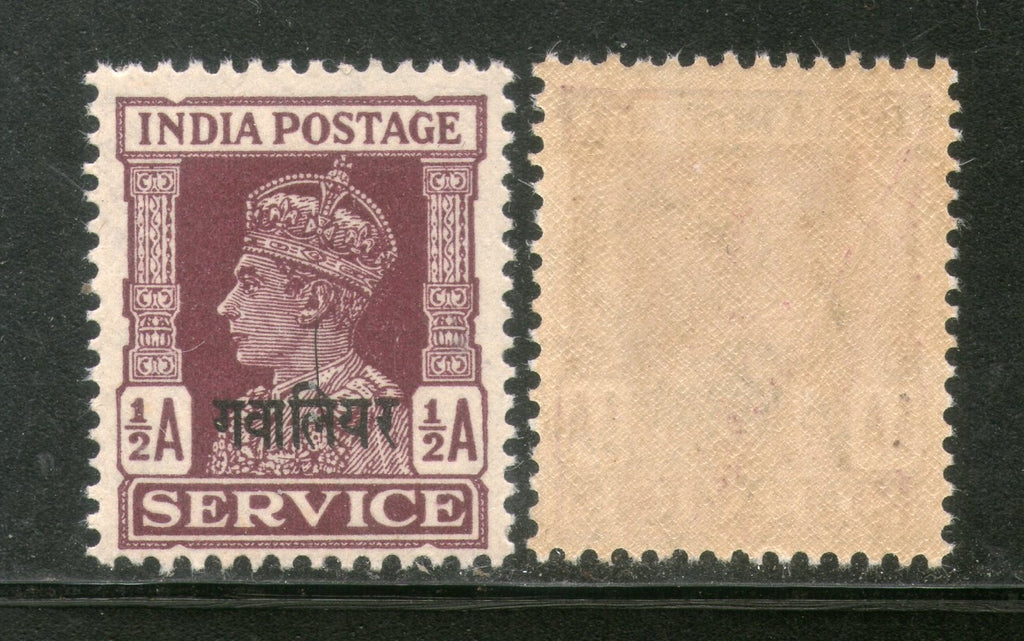 India Gwalior State KG VI ½An Service Stamp SG O82 / Sc O54 MNH - Phil India Stamps