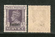 India Gwalior State KG VI 1½As Service Stamp SG O86 / Sc O58 MNH - Phil India Stamps