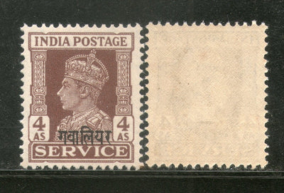 India Gwalior State KG VI 4As Service Stamp SG O88 / Sc O60 Cat. £3 MNH - Phil India Stamps
