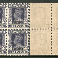 India Gwalior State 8As KG VI Service Stamp SG O89 / Sc O61 BLK/4 Cat. £28 MNH - Phil India Stamps