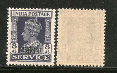 India Gwalior State 8As KG VI Service Stamp SG O89 / Sc O61 Cat. £7 MNH - Phil India Stamps
