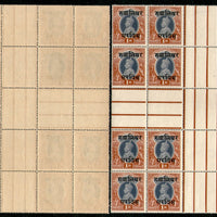 India Gwalior State 1Re KG VI Service SGO91 / Sc O48 Cross Gutter Pair BLK/4 £240 MNH - Phil India Stamps