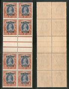 India Gwalior State 1R KG VI Service Stamp SG O91 / Sc O48 Vertical Gutter BLK/4 Cat. £120 MNH - Phil India Stamps