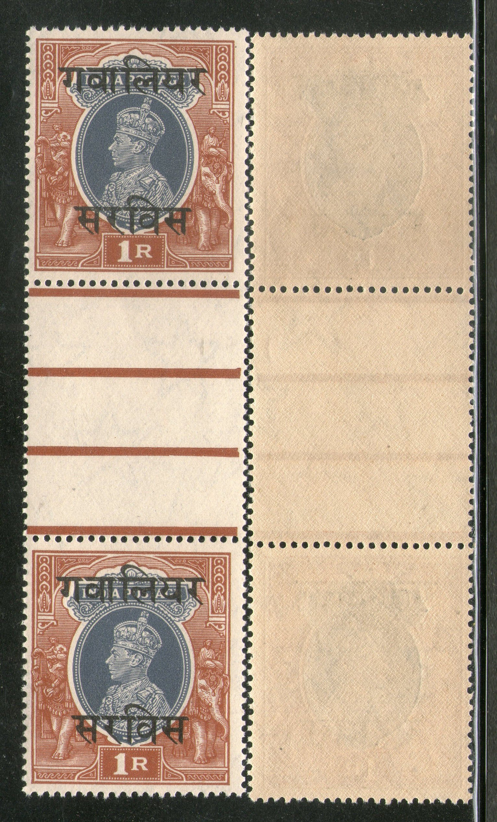 India Gwalior State 1Re KG VI Service Stamp SG O91 / Sc O48 Vertical Gutter Pair MNH - Phil India Stamps