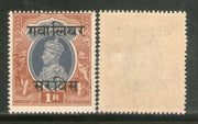 India Gwalior State 1Re KG VI Service Stamp SG O91 / O48 Cat £15 MNH - Phil India Stamps