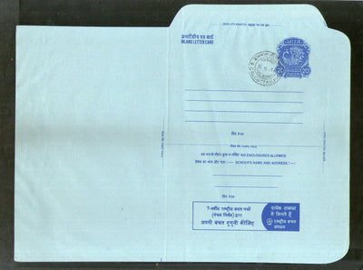 India 1978 20p Peacock Inland Letter Card with National Savings Certificates Advertisement ILC MINT # 102