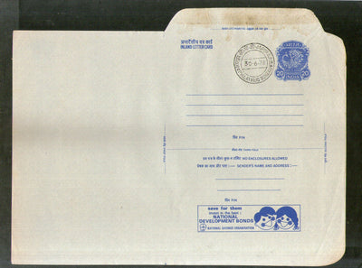 India 1978 20p Peacock Inland Letter Card with National Development Bonds Advertisement ILC MINT # 109