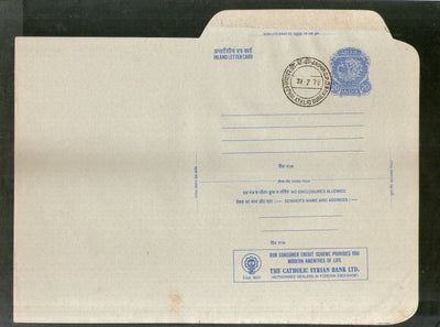 India 1978 20p Peacock Inland Letter Card with Catholic Syrine Bank LTD. Advertisement ILC MINT # 115