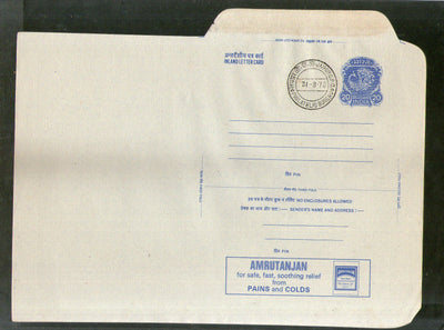 India 1978 20p Peacock Inland Letter Card with Amrutanjan Pain Relief Balm Health Advertisement ILC MINT # 117FD