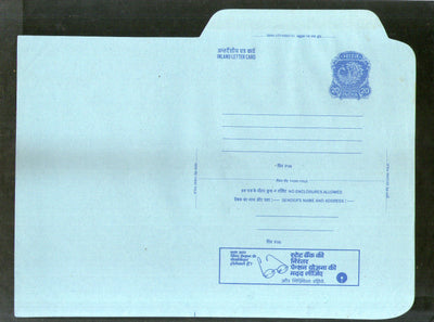 India 1978 20p Peacock Inland Letter Card with State Bank Pension Plan Advertisement ILC MINT # 118
