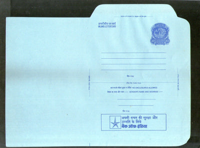 India 1978 20p Peacock Inland Letter Card with Bank of India Advertisement ILC MINT # 122