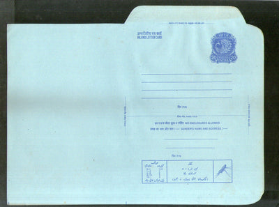 India 1978 20p Peacock Inland Letter Card with Malaria Mosquito Health Disease Advertisement ILC MINT # 124