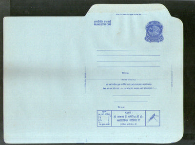 India 1979 20p Peacock Inland Letter Card with Malaria Mosquito Health Disease Advertisement ILC MINT # 134